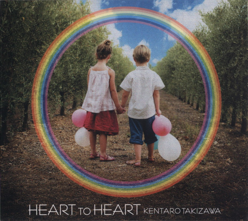 Kentaro Takizawa: Heart to Heart