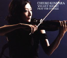 Chieko Kinbara: Velvet Night | Pray for Strings