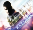Kaskade: Strobelite Seduction