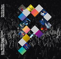 Pet Shop Boys: Pandemonium (extendedmix-recensionen)