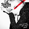 Uffie: Sex Dreams and Denim Jeans