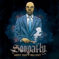 Soopafly: Best Kept Secret