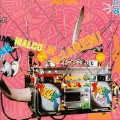 Malcolm McLaren: Duck Rock