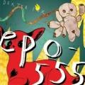 epo-555: Dexter Fox